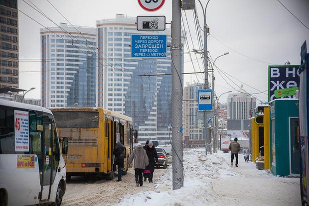 Фото №16 - Красноярск или Новосибирск: кто достоин звания «столицы Сибири»