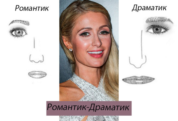 Пэрис Хилтон