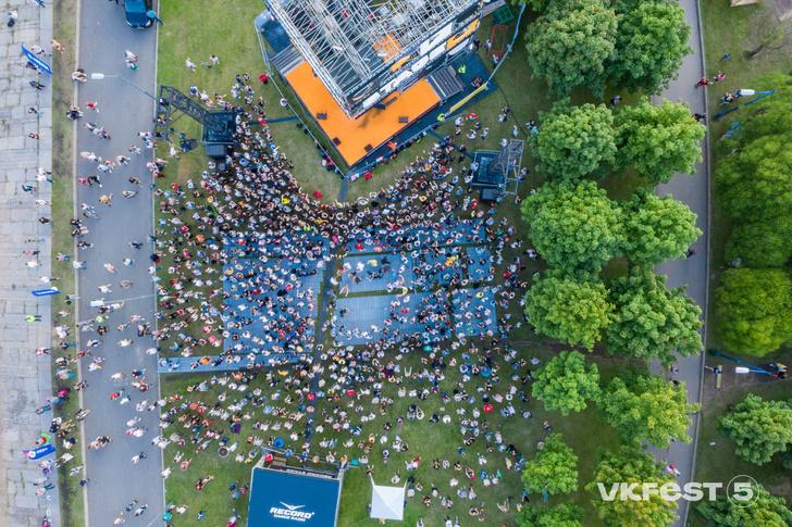Фото №2 - На VK Fest обсудят проблемы экологии и благотворительности 👼