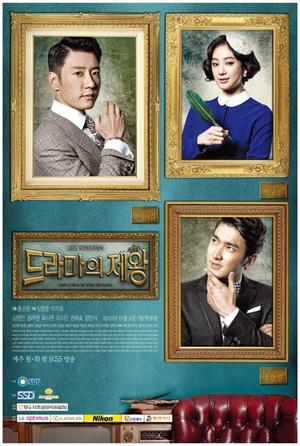 Фото №5 - 7 (не только корейских) дорам, в которых сыграл Чхве Ши Вон из Super Junior