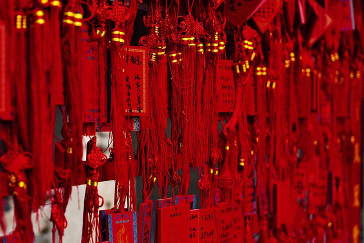 Фото №4 - Китайская мудрость, или По следам Конфуция