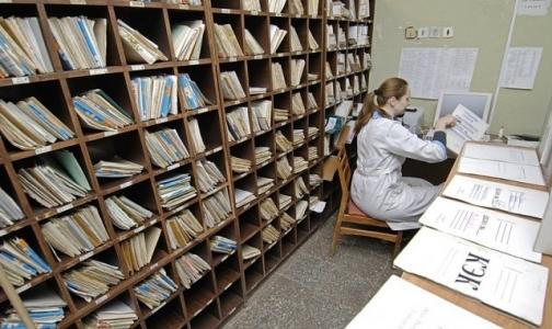 Фото №1 - Минздрав разрешил менять лечащего врача по малейшей прихоти