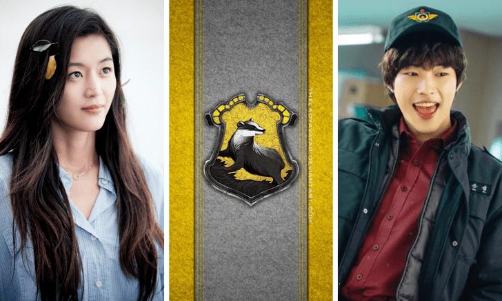 Фото №5 - Кто из героев корейских дорам мог бы учиться в Хогвартсе 🔮