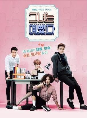Фото №8 - Must watch: дорамы со звездой «Королевы Чорин» Щин Хе Сон