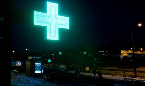 Фото №1 - Лекарства, популярные среди российских наркоманов, станет сложнее купить в аптеке