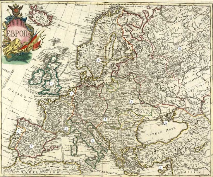 Фото №6 - Карты неведомых земель