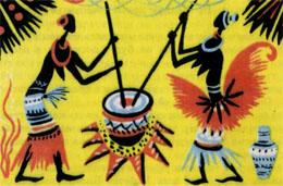 Фото №3 - Закон племени