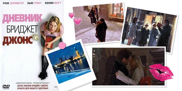Фото №1 - Как в кино: 10 мест знаменитых поцелуев