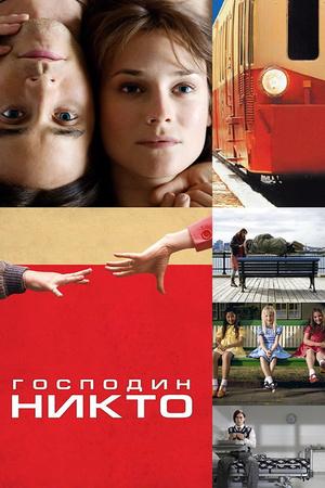 Фото №5 - 10 фильмов о смысле жизни для тех, кто любит позагоняться