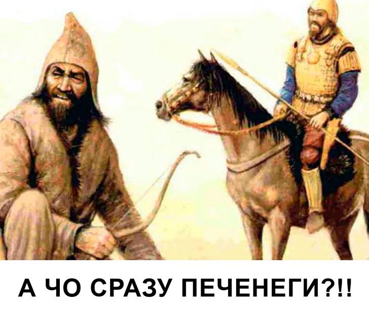 Фото №1 - «Но если есть в кармане пачка печенег»: россияне вставляют в песни печенегов и половцев