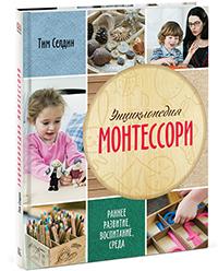 Фото №4 - 5 идей из книг о творческом воспитании детей