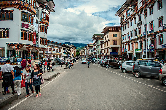 Фото №3 - Свобода под надзором: репортаж из Бутана