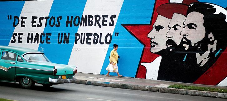 Фото №14 - Гаванская смесь: репортаж с острова Свободы