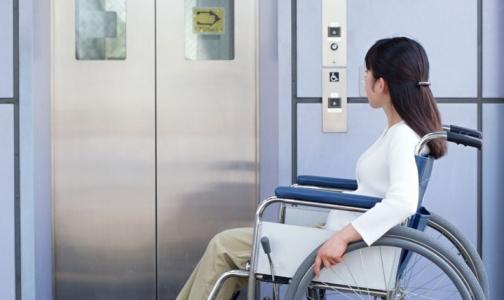 Фото №1 - Инвалидам разъяснили, что и как они могут требовать у государства