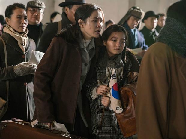 Фото №5 - Жизнь Ток Хе: трагическая судьба последней корейской принцессы