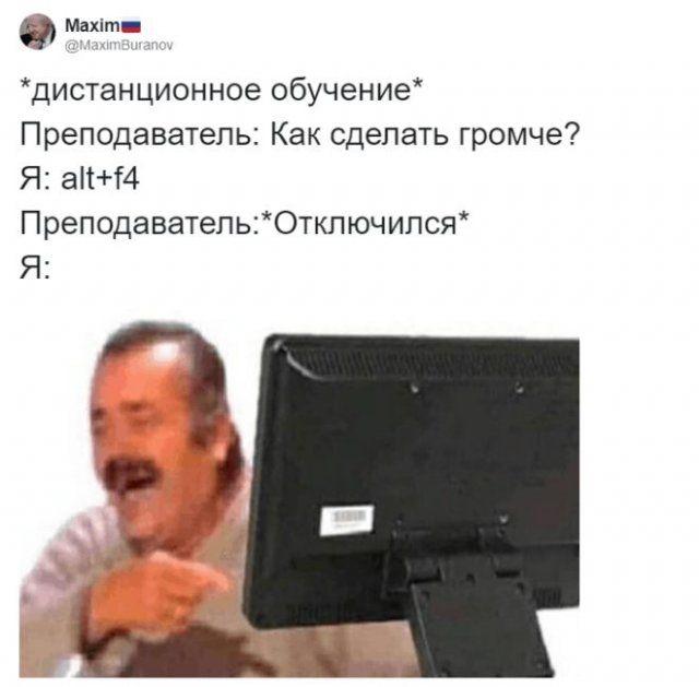 Фото №4 - Лучшие шутки и мемы про дистанционное обучение