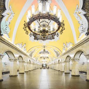 Фото №5 - Гадаем по станциям метро: где ты встретишь свою любовь? ❤️