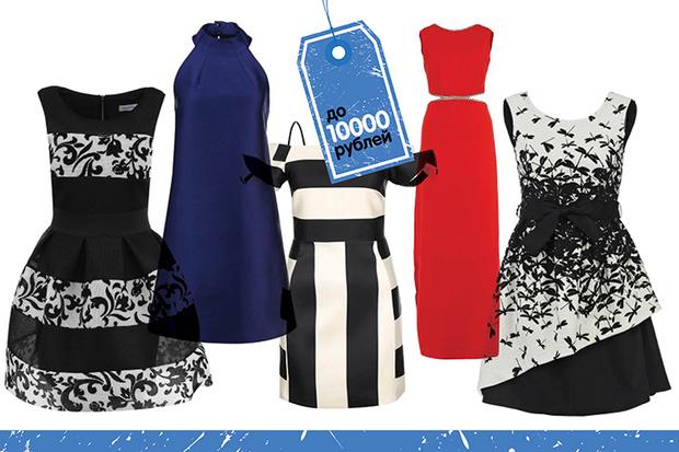 Фото №11 - Топ-80: Выпускные платья на любой вкус и кошелек