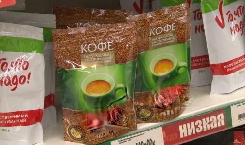 Фото №1 - Из петербургских супермаркетов изъяли поддельный кофе