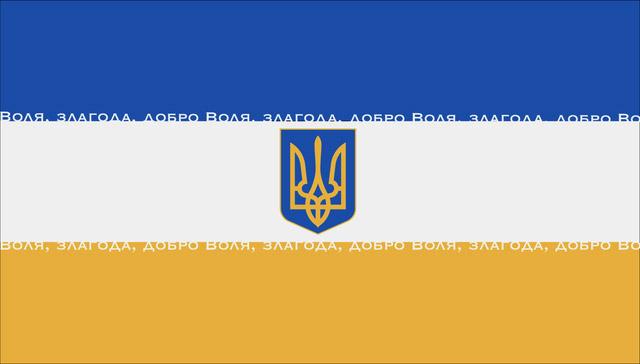Фото №1 - Флаги одних государств в виде флагов других государств (странная галерея)