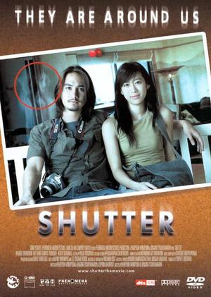 Фото №4 - 10 самых криповых азиатских фильмов ужасов