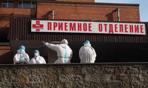 Фото №1 - В петербургских ковид-больницах заканчиваются койки, но в Роспотребнадзоре этого не видят