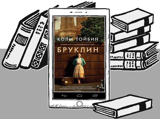 Фото №8 - 7 захватывающих книг, которые можно прочесть за выходные