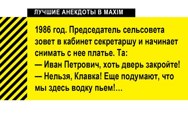 Фото №2 - Лучшие анекдоты про российских президентов