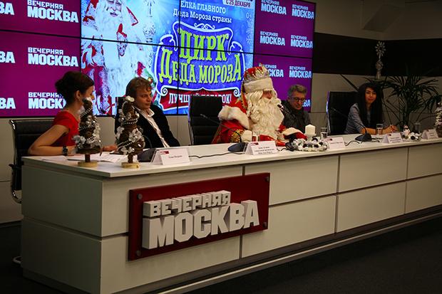 Фото №2 - Главный Дед Мороз страны дал пресс-конференцию