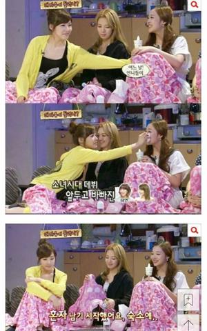 Фото №3 - Вспоминая Солли: как участница f(x) рассказывала о дружбе с Girls' Generation
