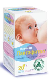 Фото №2 - «Немолочная мама»? Секреты успешного грудного кормления