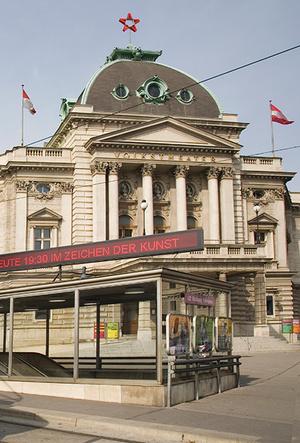 Фото №9 - Кофе, «Захер» и Венская опера: самые притягательные символы столицы Австрии