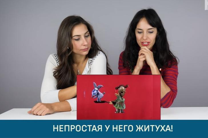 Фото №1 - Иностранцы смотрят наши любимые советские мультики (видео)
