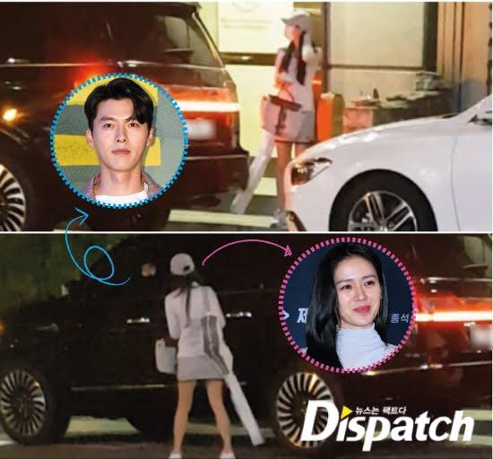 Фото №5 - Любовное приземление: Хён Бин и Сон Е Джин правда встречаются 🥰