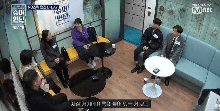 Фото №6 - 8 корейских шоу, в которых участники даже круче k-pop айдолов 😎