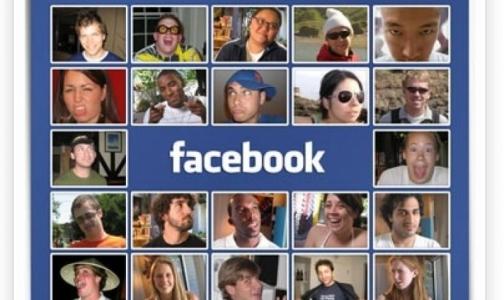 Фото №1 - Facebook предложил пользователям зарегистрироваться в качестве посмертных доноров
