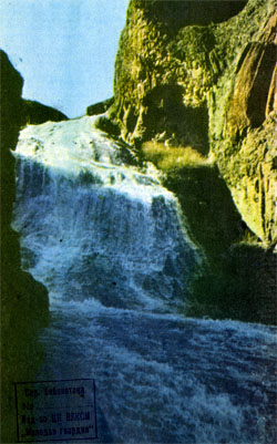 Фото №3 - Вода для Севана