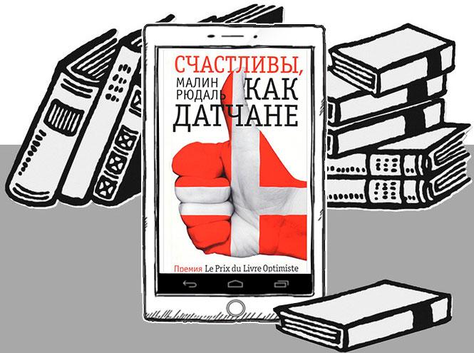 Фото №4 - Бриллианты нонфикшена: 5 книг, чтобы поменять себя