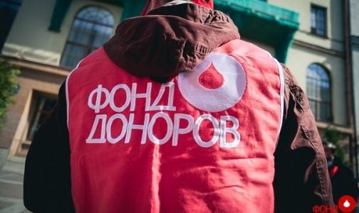 Фото №1 - Петербуржцы могут сдать кровь во время шоппинга