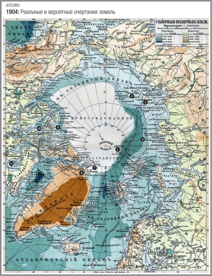 Фото №1 - Арктика