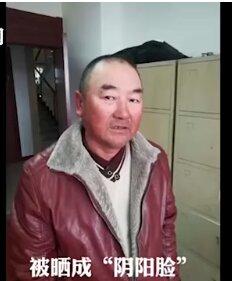 Фото №2 - Чтобы остановить подпольное производство, китайский полицейский два месяца рыбачил