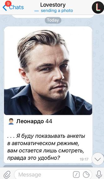 Фото №7 - 8 Telegram-ботов для тех, кому одиноко и хочется общения