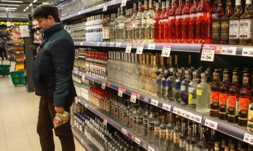 Фото №1 - Три четверти россиян поддерживают запрет на продажу алкоголя молодежи до 21 года