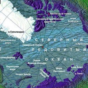 Фото №1 - Россия собрала доказательства для увеличения территории