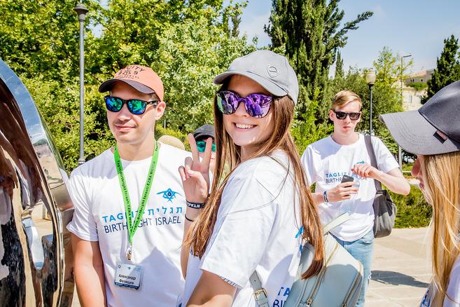Фото №1 - Познать себя: Таглит отправляет молодежь в бесплатные поездки по Израилю