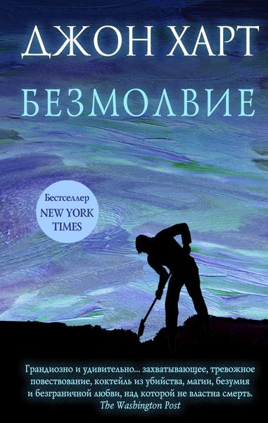 Фото №2 - 11 долгожданных книжных новинок этой зимы