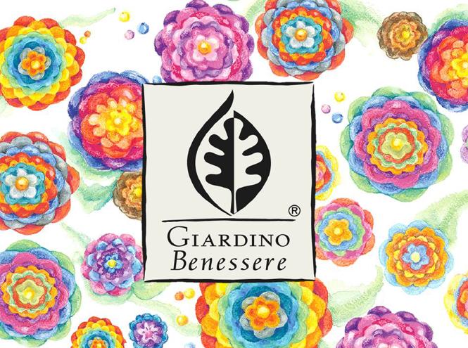 Фото №15 - Giardino Benessere: ароматы как ольфакторные аксессуары