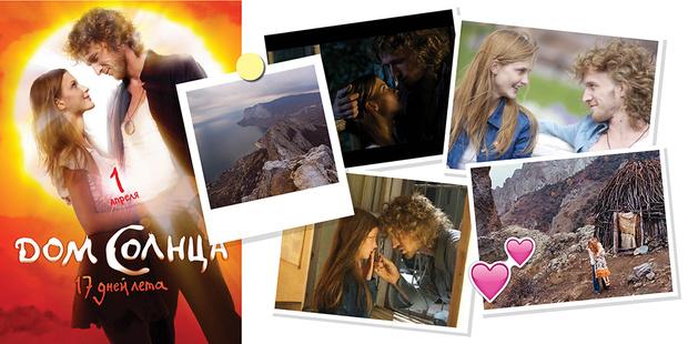 Фото №7 - Как в кино: 10 мест знаменитых поцелуев