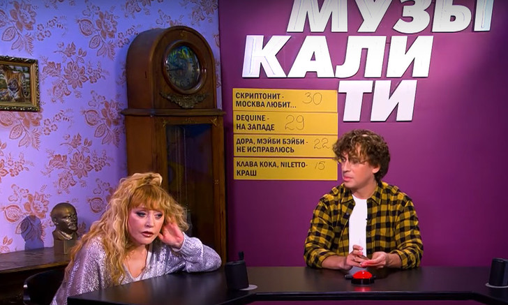 Фото №1 - Отар Кушанашвили случайно проговорился об интимной жизни Пугачевой и Галкина