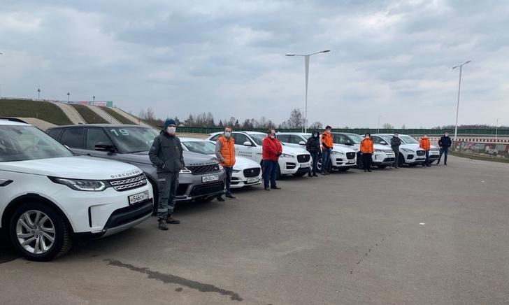 Фото №1 - Jaguar Land Rover Россия предоставит автомобили «Лиза Алерт» для оказания помощи населению в период карантина